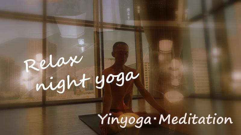 relax nignt yoga